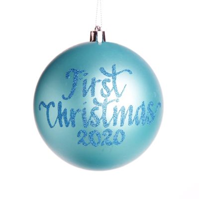 Sky Blue First Christmas Personalised Bauble